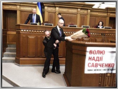 Перемены для Украины