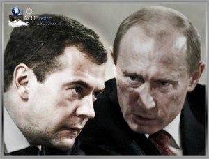 Медведев прогноз Путин предсказание
