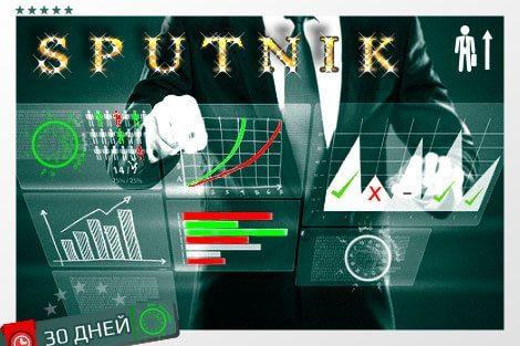sputnik_box