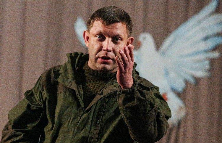Захарченко, ДНР, Донецк